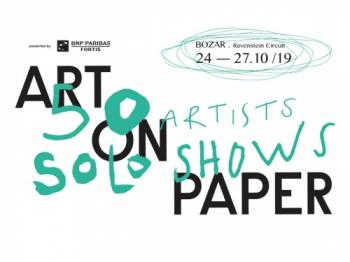 Salon dessin contemporain : Art on Paper